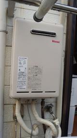 給湯器の交換・取り付け工事 1rux-a1610we