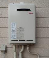 給湯器の交換・取り付け工事 2rux-a1611we