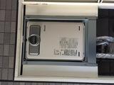 三鷹市ノーリツgq-2012we-t→リンナイrux-a2015te 交換取付特価