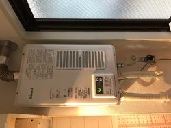神奈川県 給湯器交換 ph-16cwqfs→rux-v1615swfa-e 取付工事