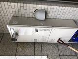 渋谷区富ヶ谷 rufh-v2403at2-3→rufh-a2400at2-3 熱源付き給湯器交換