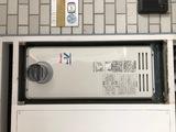 川崎市中原区 東京ガス our-161-1 → リンナイ rux-vs1616t-e 給湯器交換工事