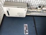 宮前区宮崎 ノーリツ gq-162ws → リンナイ rux-a1615w 交換取付工事